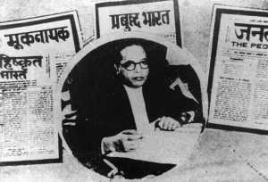31st January in Dalit History - Baba Saheb Ambedkar started Mooknayak newspaper