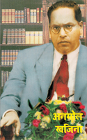 Marathi Books on Dr Ambedkar & Buddha (Free Download)