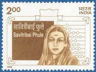 Stamp Issued on Savitribai Phule