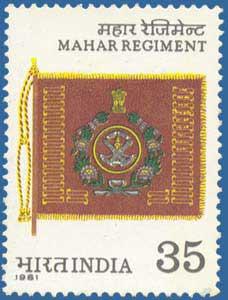 1st January,1818: The Battle of Bhima Koregaon (3/3)