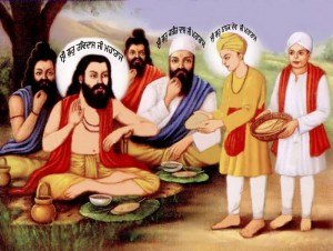 guru ravidas essay Ravidas was a north indian mystic poet-sant of the bhakti movement during the  15th to 16th century ce venerated as a guru (teacher) in the region of punjab,.