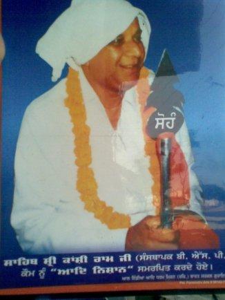 Sahib Kanshi Ram Ji