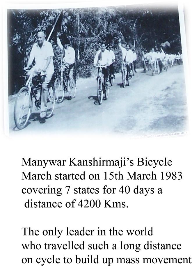 Kanshiram ji's cycle march