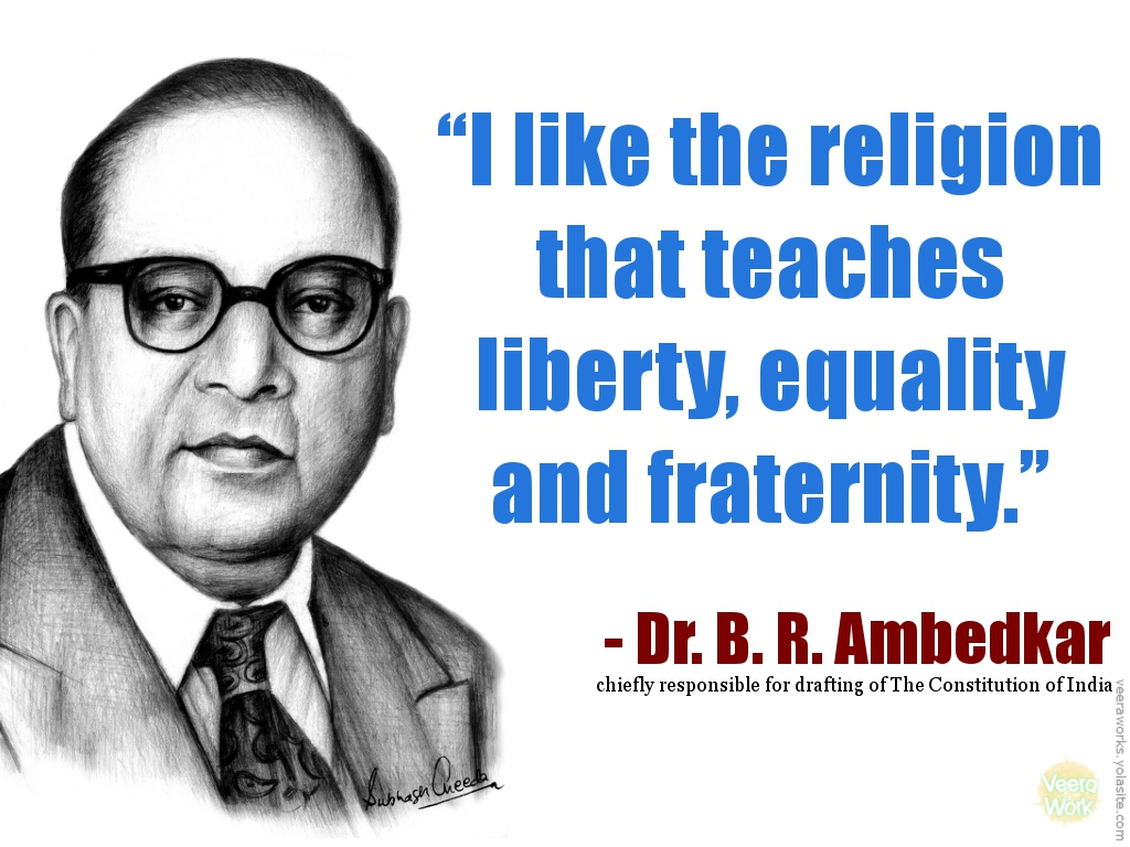 100 words essay on br ambedkar education in hindi