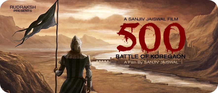 Upcoming movie: 500 The Battle of Koregaon
