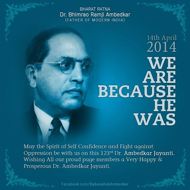 14th April Happy Babasaheb Ambedkar Jayanti Dr B R Ambedkars