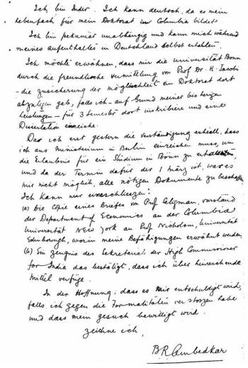 short essay on babasaheb ambedkar in marathi language