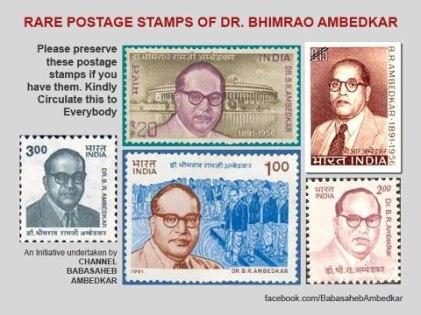 ambedkar-stamp-6