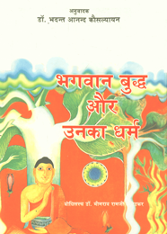 Pdf marathi books format in