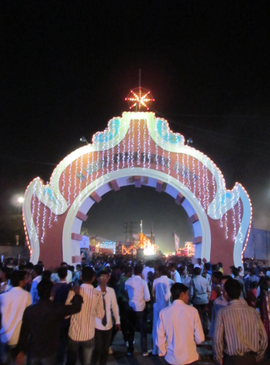 Massive crowd at Dr. Babasaheb Ambedkar Marathwada University gate during Namvistar Din celebrations