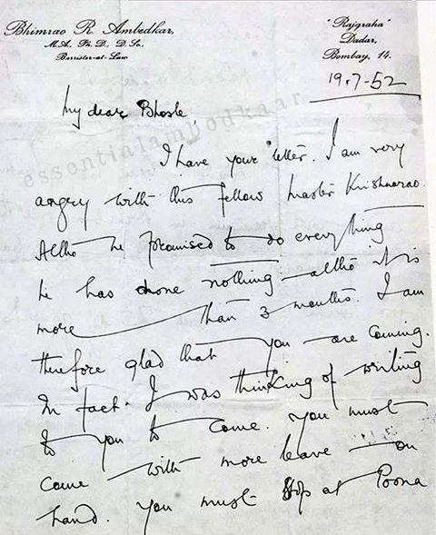 Dr. B. R. Ambedkar's hand written letter.
