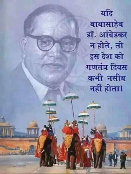 """dr b r ambedkar biography This ambedkarpedia on dr babasaheb ambedkar is prepared by vijay mankar an authority on ambedkarism in world  an author of """"intellectual biography"""", """"chronology"""" of dr b r ambedkar and plans of ambedkarism."""