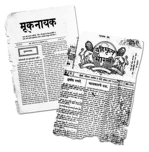 Mookanayak (1920) and Bahishkrit Bharat (1927) were two Marathi journals edited by Dr Ambedkar