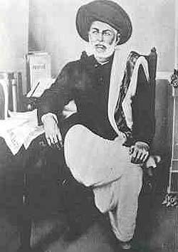 Mahatma Jyotiba Phule