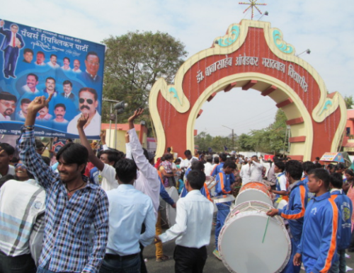 People_dancing_during_the_Namvistar_Din_celebrations_at_Dr._Babasaheb_Ambedkar_Marathwada_University_gate