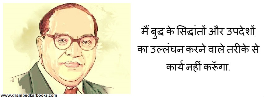 Pratigya 3 Hindi Pdf Download