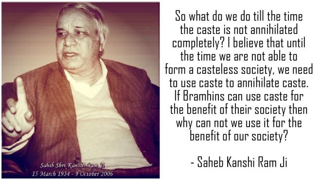 use caste