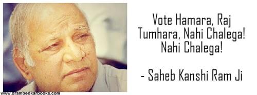 Vote Hamara 2