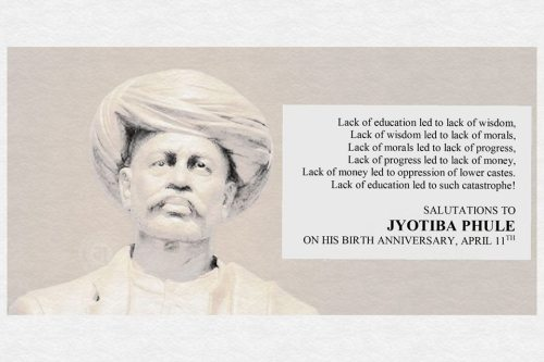 contribution of great philosopher jyotirao phule I have read a large number of academic studies on phule that focus on his life,  his contribution to educational and social reforms and even to indian nationalism.