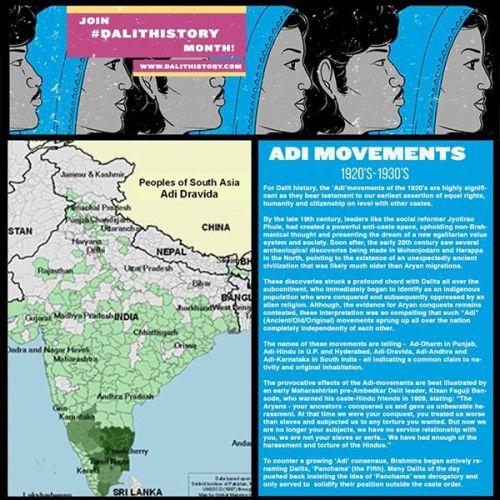 Adi movement