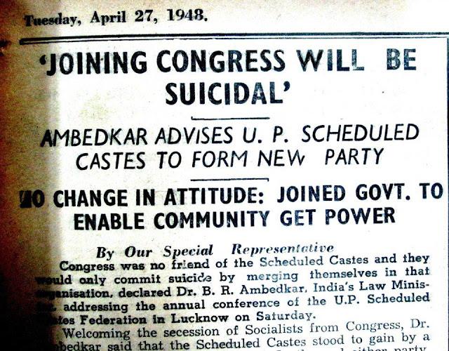 ambedkar congress के लिए इमेज परिणाम