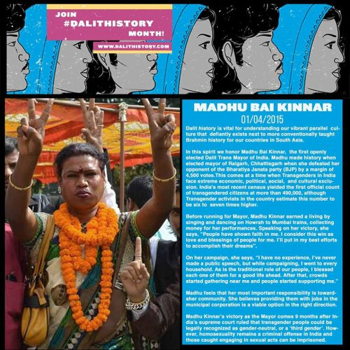 Madhu Bai Kinnar