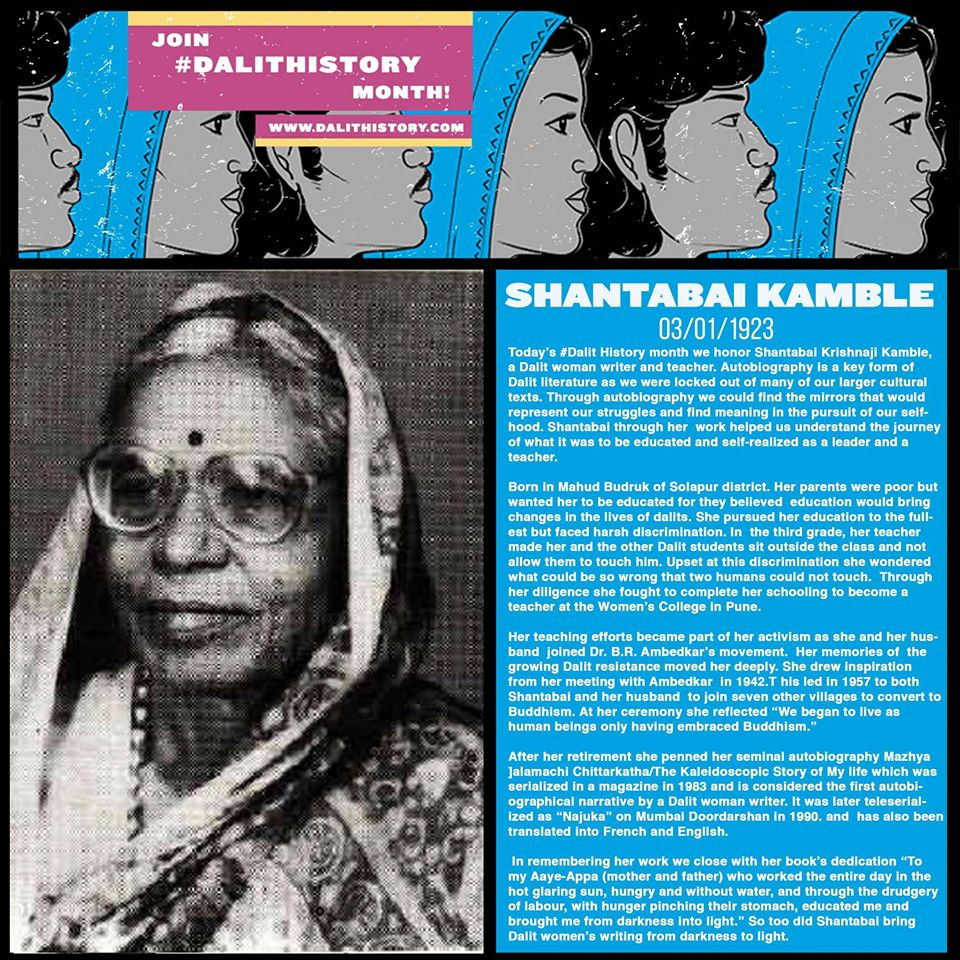 Dalit History Month – Remembering Shantabai Krishnaji Kamble | Velivada