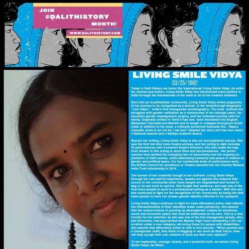 Smile Vidya