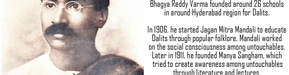 22nd May in Dalit History – Birth anniversary of Bhagya