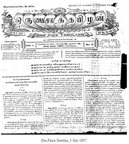 Oru Paisa Tamilan, 3 July 1907