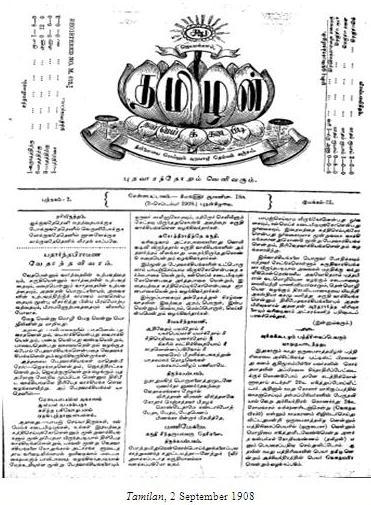 Tamilan, 2 September 1908