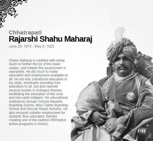 Sahuji Maharaj