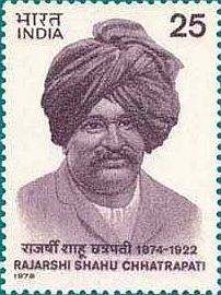 Stamp issued on Shahu Maharaj