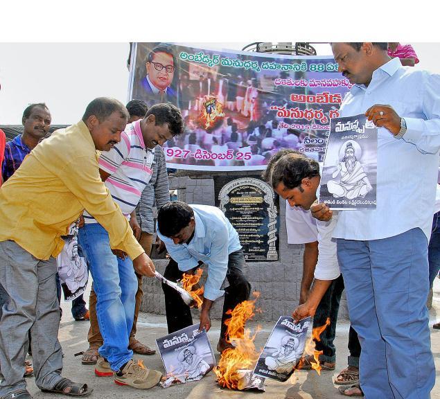 Activists of the Dalit Hakkula Parirakshana Samiti burnt copies of Manusmriti