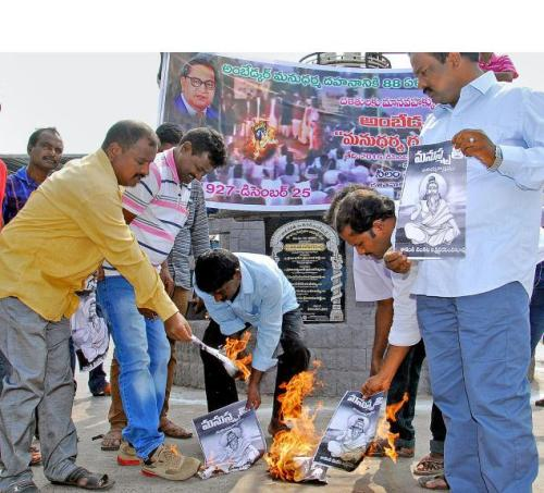 Activists of the Dalit Hakkula Parirakshana Samiti burnt copies of Manusmriti