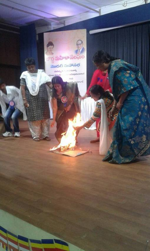 Manusmriti burnt by Buddha Mahila Sangha, Hyderabad.