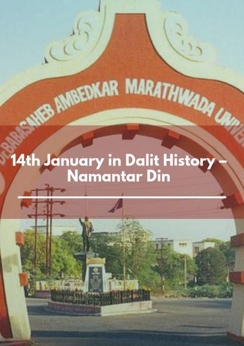 14th January 2