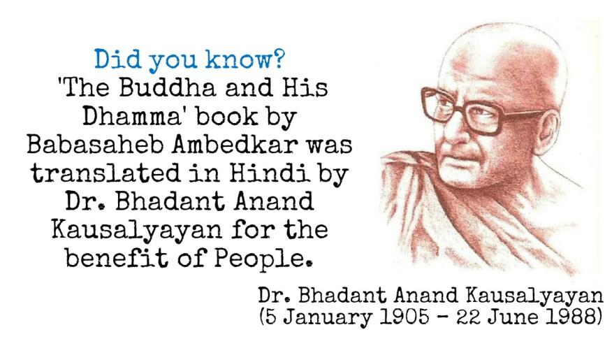 Dr. Bhadant Anand Kausalyayan