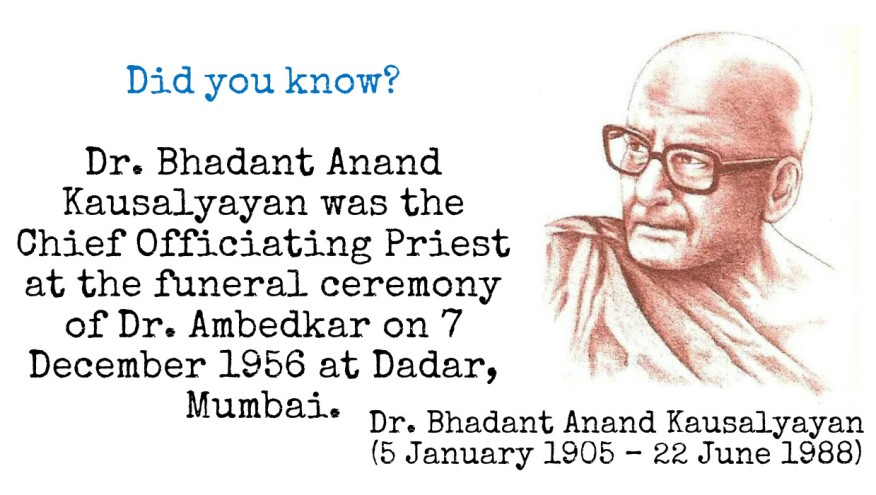 Dr. Bhadant Anand