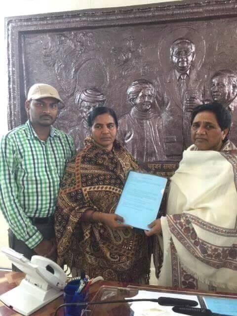 Behan Mayawati with Rohith Vemula's Mother