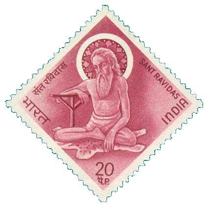 1971-Guru_Ravidas