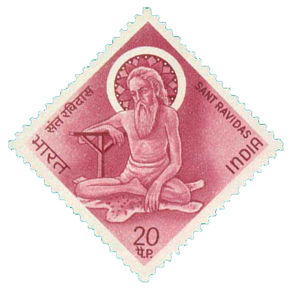 Stamps on Guru Ravidas