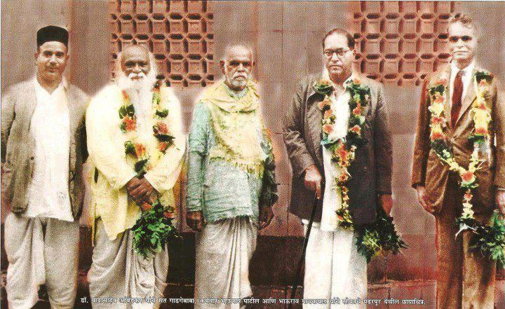 Dr. Ambedkar with Gadge Baba