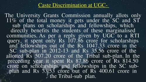 Caste at UGC