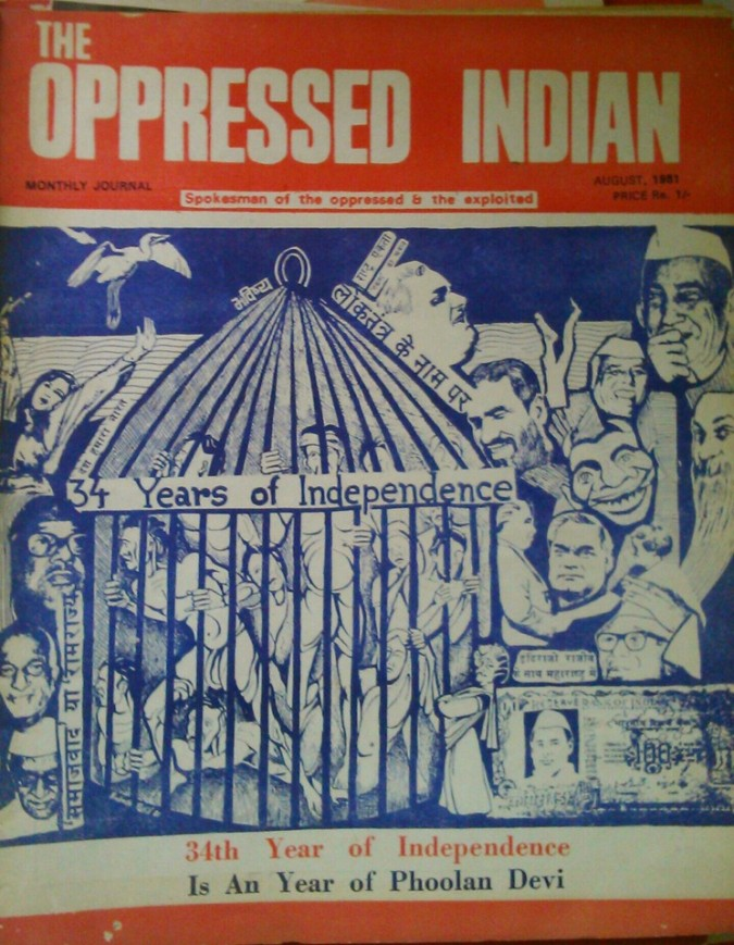 """The Oppressed Indian"", a monthly journal was started by Saheb Kanshi Ram"