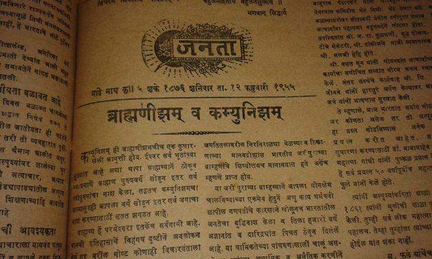 Dr. Ambedkar on Communists