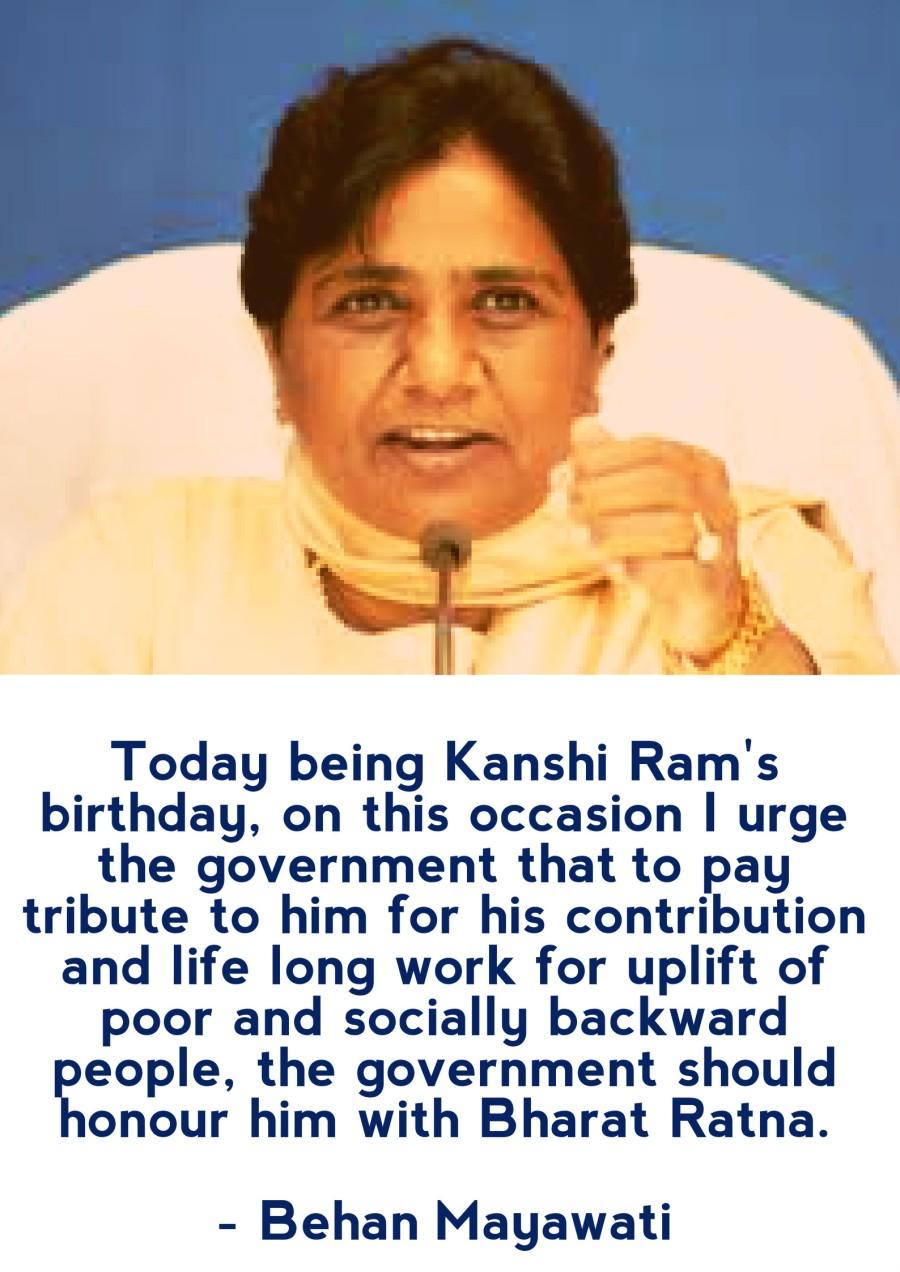 Behan Mayawati