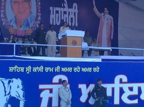 Behan Mayawati in Punjab