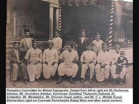 Mahad Satyagraha
