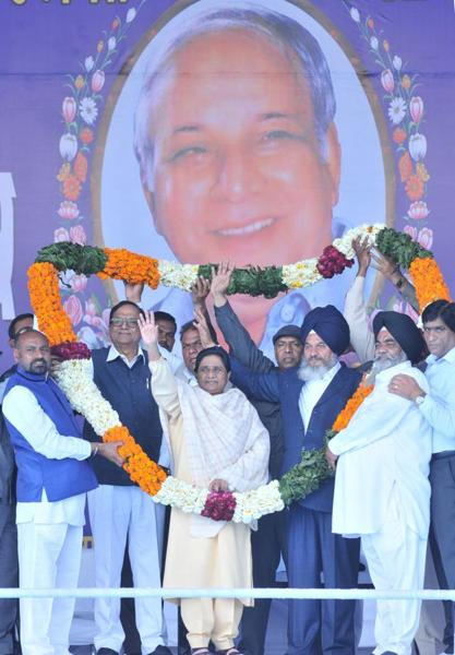 Behan Mayawati in Punjab